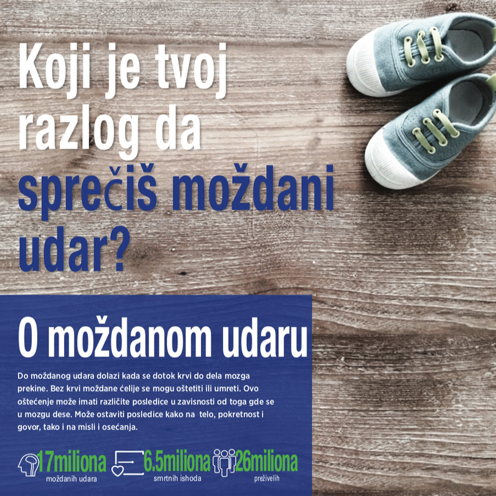 Serbian World Stroke Day brochure 2017